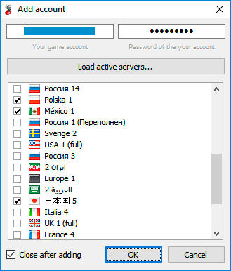 Выбор игрового сервера